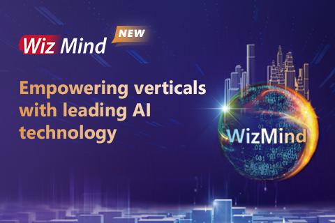 다후아는 WizMind(위즈마인드)를 업그레이드하여 AI 경험을 향상시켰습니다