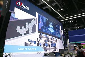 Dahua Technology Showcases Latest Audiovisual Innovations at InfoComm China 2021