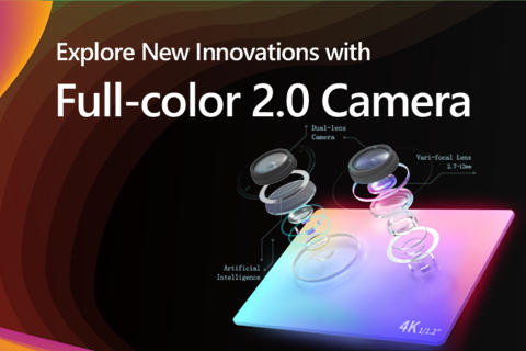 Dahua Technology Releases Upgraded Full-color 2.0 Network Cameras