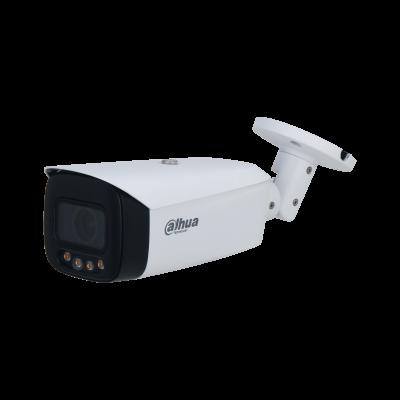 IPC-HFW5449T1-ZE-LED