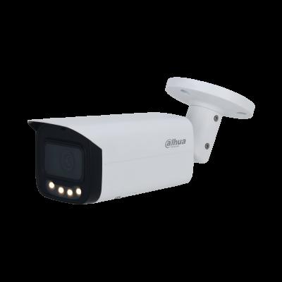 IPC-HFW5449T-ASE-LED