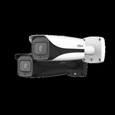 IPC-HFW5541E-ZE