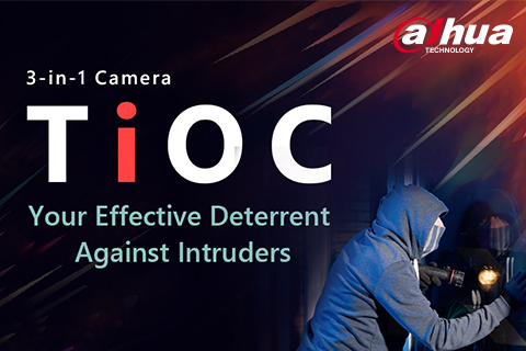 Dahua Technology to Launch Three-in-One Camera Solution (TiOC)