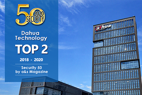 3 Years in a Row:Dahua Technology Maintained 2nd Place on a&s Security 50 Ranking