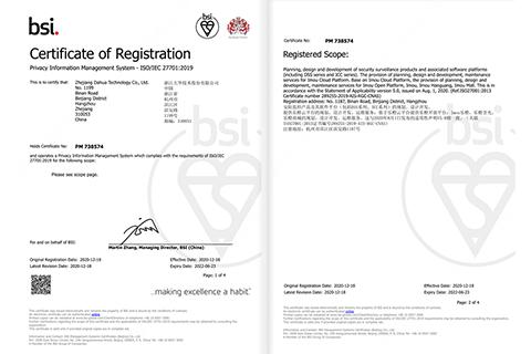 Dahua Technology Obtains ISO/IEC 27701 Certificate from BSI