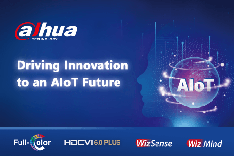 Dahua Technology to Release 2021 Core Product Launch