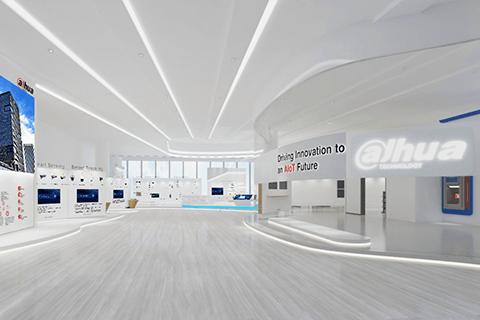 Dahua Global Virtual Innovation Center Goes Live